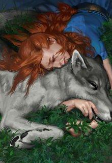"""Книга. """"Сказка для моего волка"""" читать онлайн"""