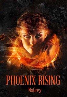 """Книга. """"Возрождение феникса"""" читать онлайн"""
