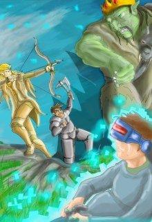 """Книга. """"Бог искусственного мира"""" читать онлайн"""
