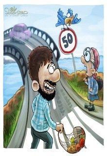 "Книга. ""Мост."" читать онлайн"