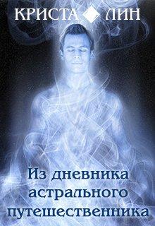 "Книга. ""Косметикс"" читать онлайн"