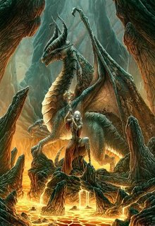 """Книга. """"Драконье Гнездо или """"Р-р-р-ыбка"""" для Северной"""" читать онлайн"""