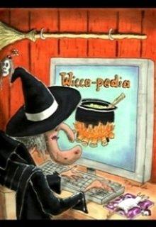 "Книга. ""Письмо на деревню бабушке"" читать онлайн"