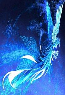 """Книга. """"Синяя Бездна"""" читать онлайн"""
