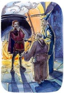 """Книга. """"Дракон и зелья"""" читать онлайн"""
