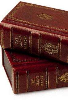 """Книга. """"Рецензии и отзывы на мои произведения"""" читать онлайн"""
