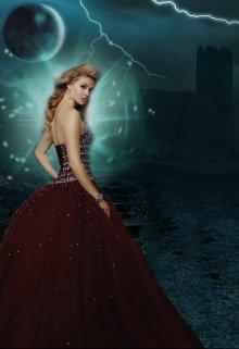 "Книга. ""Тёмная фея. Свет и тьма"" читать онлайн"