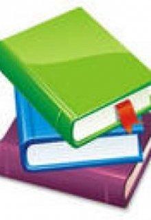 """Книга. """"""""Проект Шанс"""""""" читать онлайн"""