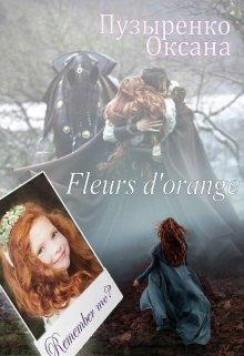 """Книга. """"Fleurs d'orange"""" читать онлайн"""