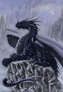 """Книга. """"Драконы Севера"""" читать онлайн"""
