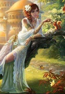"""Книга. """"Сказка о мечтающей принцессе"""" читать онлайн"""