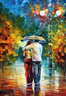 "Книга. ""Осенняя музыка дождя"" читать онлайн"