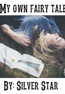 """Книга. """"Моя собственная сказка """" читать онлайн"""