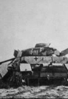 """Книга. """"Война моего отца ч.3 Танковый клин"""" читать онлайн"""