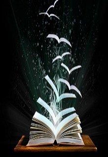 """Книга. """"Для моих читателей!"""" читать онлайн"""