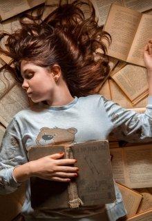 """Книга. """"История прочитанная девочкой"""" читать онлайн"""