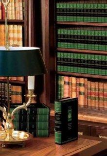 """Книга. """"Свежие мысли"""" читать онлайн"""