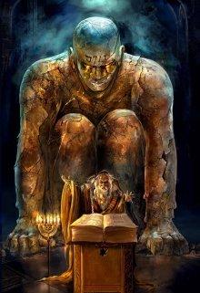 "Книга. ""Руки из глины"" читать онлайн"