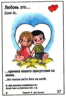 """Книга. """"Крошечка-Уошечка"""" читать онлайн"""