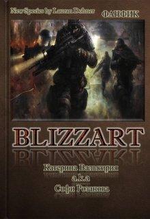 """Книга. """"Близзарт"""" читать онлайн"""