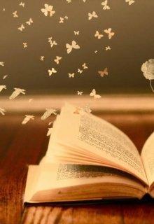 """Книга. """"Лишнее сердце"""" читать онлайн"""