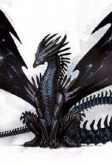 """Книга. """"Когда прилетят драконы"""" читать онлайн"""