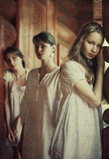 """Книга. """"Сказка о трёх сёстрах"""" читать онлайн"""
