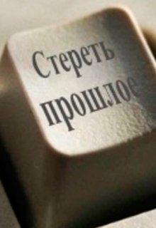 "Книга. ""Дефибриллятор"" читать онлайн"