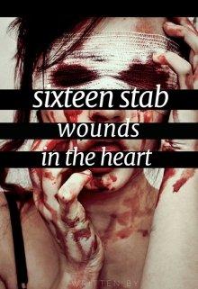 """Книга. """"Шестнадцать ножевых ударов в сердце."""" читать онлайн"""