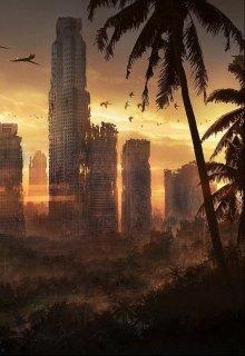 "Книга. ""Хаос 2038"" читать онлайн"