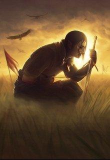 """Книга. """"Трава, червонная от крови """" читать онлайн"""