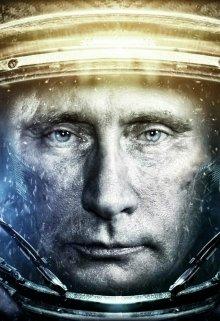 """Книга. """"Русские хакеры идут!"""" читать онлайн"""
