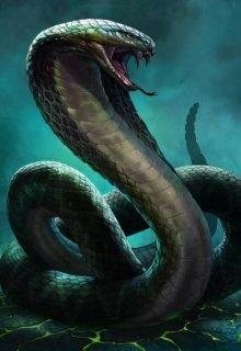 """Книга. """"Повелитель змей"""" читать онлайн"""