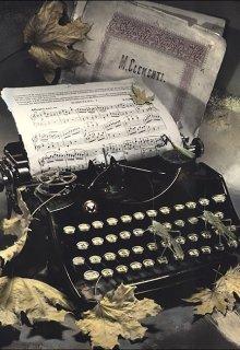 """Книга. """"Музыкальные стихи"""" читать онлайн"""