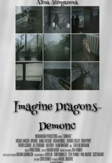 "Книга. ""Imagine Dragons - Demons"" читать онлайн"