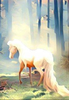 """Книга. """"Белая лошадь Евпатия Коловрата"""" читать онлайн"""