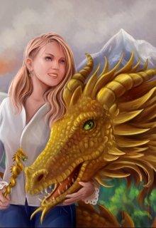 """Книга. """"Долина Драконов"""" читать онлайн"""