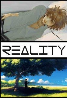"Книга. ""Reality"" читать онлайн"
