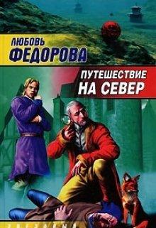 """Книга. """"Тыква"""" читать онлайн"""
