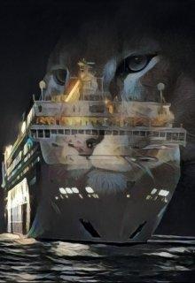 """Книга. """"Корабль Эсми """" читать онлайн"""