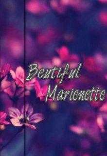 """Книга. """"Прекрасная Марианетта"""" читать онлайн"""