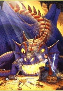 """Книга. """"Недетская сказка про драконшу и принца"""" читать онлайн"""