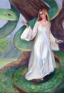 """Книга. """"Невеста полоза"""" читать онлайн"""
