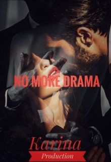 "Книга. ""No more drama"" читать онлайн"