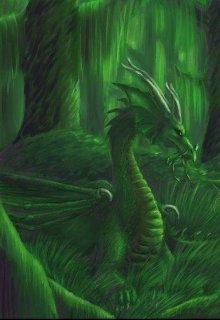 """Книга. """"Владыка Змей"""" читать онлайн"""