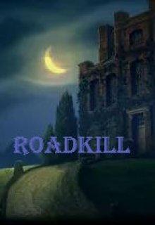"Книга. ""Roadkill"" читать онлайн"