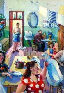 """Книга. """"Чай со вкусом коммунальной квартиры"""" читать онлайн"""