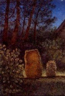 """Книга. """"Осень, похожая на мёд"""" читать онлайн"""