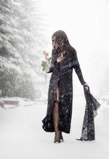 """Книга. """"Укрой меня снегом"""" читать онлайн"""
