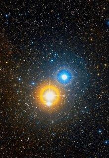 """Книга. """"Астромифология Звездной Системы Ивал"""" читать онлайн"""